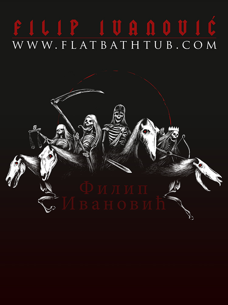Flat Bathtub banner. Artwork by Filip Ivanovic.
