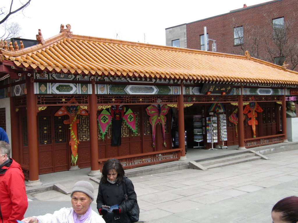 Pagoda. Chinatown. Photo Rachel Levine