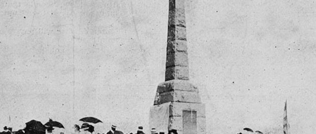 Memorial for the Irish immigrants on Grosse-Île, c. 1909. Source: Library and Archives Canada, MIKAN: 3193141