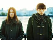 A tale from the '90s: Fumi Nikaido (left) and Ryo Yoshizawa navigate the pitfalls of youth in Isao Yukisada's 'River's Edge.' | ©2018 RIVER'S EDGE FILM PARTNERS/KYOKO OKAZAKI/TAKARAJIMASHA